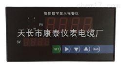 XMTA-908温控仪 96*96
