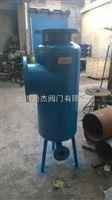 BJQF旋风式蒸汽系统汽液分离器
