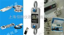 测力仪多单位切换20N数显测力仪