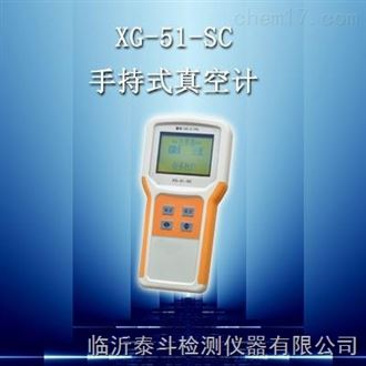XG-51-SC厂家供应真空计XG-51-SC手持式真空计