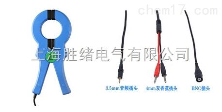 SX020交流钳形电流传感器