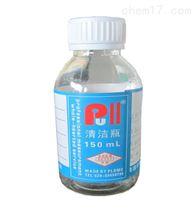 ps8011-0級高等級油液凈化瓶(取樣瓶)