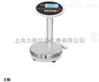ROW-7K 上海电子秤