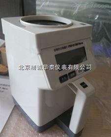 PM-8188NEW穀物水分快速測定儀
