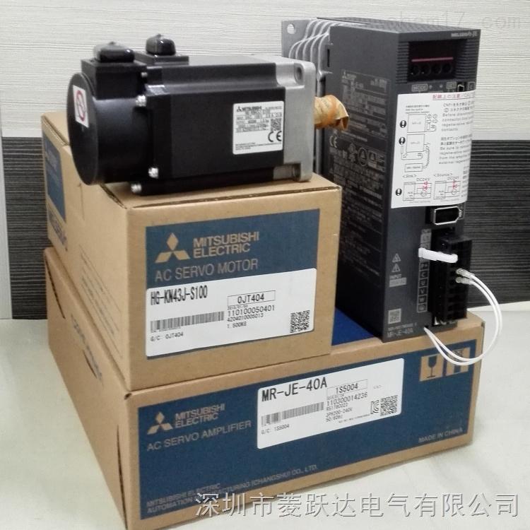mr-je-40a-江苏三菱伺服电机 扬州 无锡三菱伺服电机
