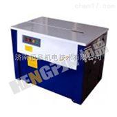 HPD-100包装印刷自动打包机