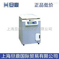 CLG-32L日本ALP进口全自动高压蒸汽灭菌器,热销灭菌器