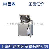 MLS-3750进口高压灭菌器,灭菌器型号,灭菌器价格