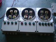 24V防爆電源箱|鑄鋁防爆外殼