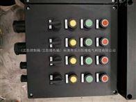 室外工程塑料FZC-S-A2D2K1G防腐控制箱