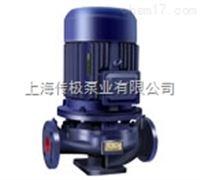 ISG型离心泵