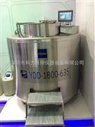 850L 海尔生物样本库存 YDD-850-465Z液氮罐
