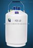25升海尔生物运输型液氮罐YDH-25-216-F