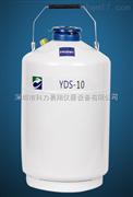 低温胎盘干细胞存储 海尔液氮罐YDS-10-125