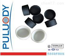 pull-φ20/φ15.5美國MOA油料光譜分析儀油杯蓋