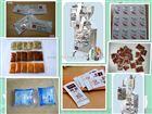 供应全自动立式袋装芝麻酱包装机 红烧酱油包装机 辣椒酱调料包装机