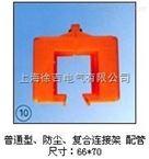ST普通型、防塵、復合連接架配管