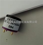 BW氧气传感器