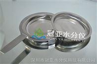 SFY--20A冠亚新鲜污泥含水率检测仪(全自动模式)
