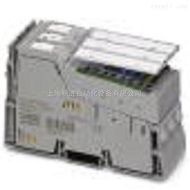 菲尼克斯功能模块IB IL IMPULSE-IN-2MBD-PAC - 2819804