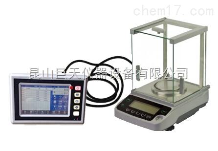天津彩色触摸屏智能电子秤150kg哪家有卖