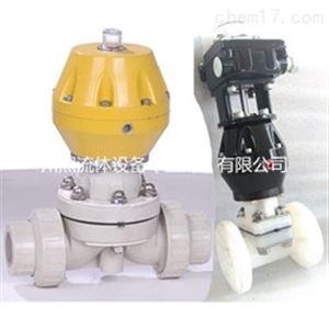 川熙流体PVDF气动隔膜阀可代替进口GEMUE