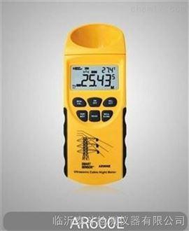 供应天津希码AR600E超声波架空线缆测高仪厂家价格