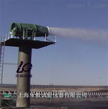 LA-T高塔式除尘喷雾机