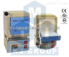 KSL-1100X-S1100℃微型箱式爐