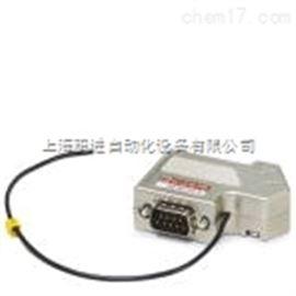 231337菲尼克斯天线线缆PSI-GSM/UMTS-QB-ANT