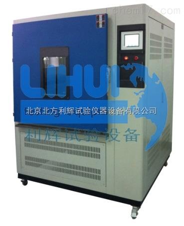 QL-0*型臭氧老化试验设备