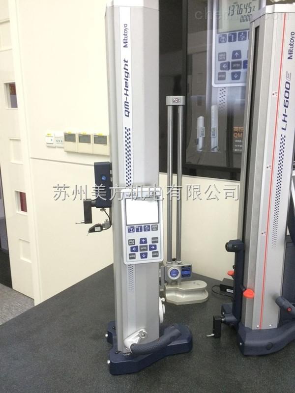 518-233三丰mitutoyo高度计518-233 公英制型