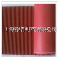4mm红色平板绝缘垫013818304482