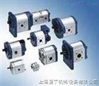 力士乐内啮合齿轮泵中国代理