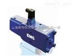 EMG伺服阀在造纸业的应用
