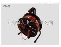 CD-3型移动电缆盘优质供应
