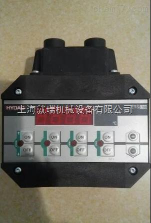 代理贺德克HYDAC继电器,EDS1700型特价