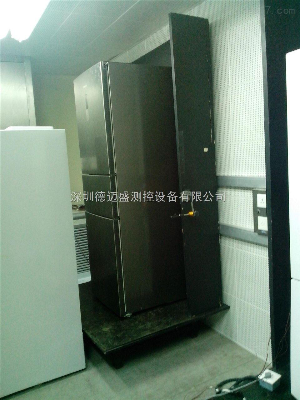 电冰箱性能实验室