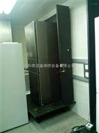 DMS电冰箱性能实验室