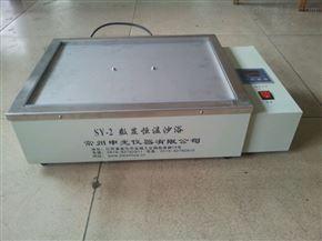 SY-2恒温沙浴锅