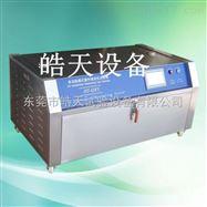 HT-UV1简易型UV紫外老化试验机 紫外线老化测试仪