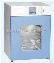 GNP-9160隔水式培養箱