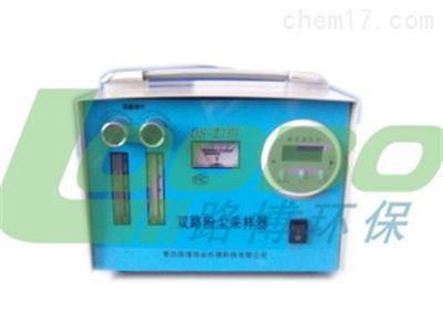 DS-21BI金沙4166官网登录自主研发生产DS-21BI 型全粉尘采样器