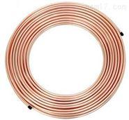 1/4英寸铜管气相色谱铜管仪表管英制铜管仿进口气路管