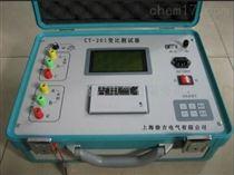 CT-201变比测试器