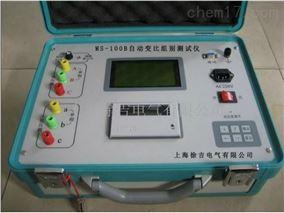 MS-100B自动变比组别测试仪