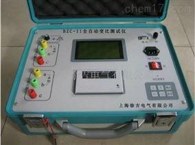 BZC-II全自动变比测试仪