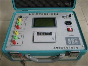 WASG-Ⅲ变压器变比测量仪
