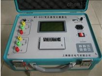 MY-BZC变压器变比测量仪