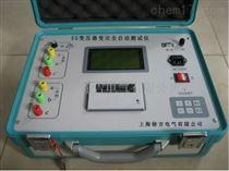 SG全自动变压器变比测试仪